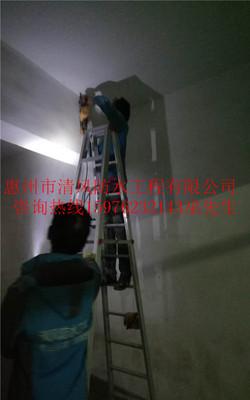 惠州地下室防水