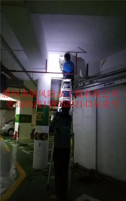惠州地下室漏水維修