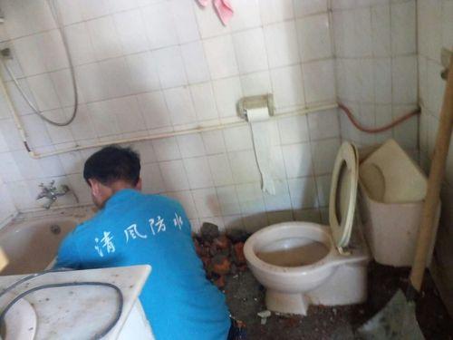 惠州衛生間防水堵漏